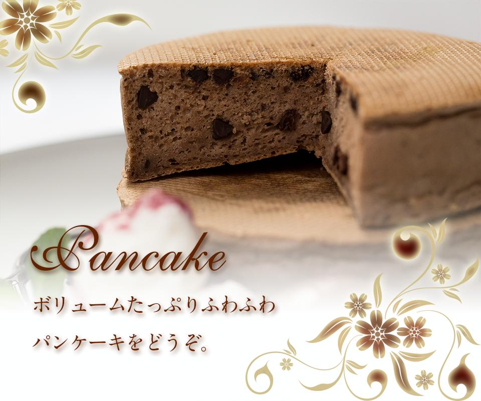 toppancake